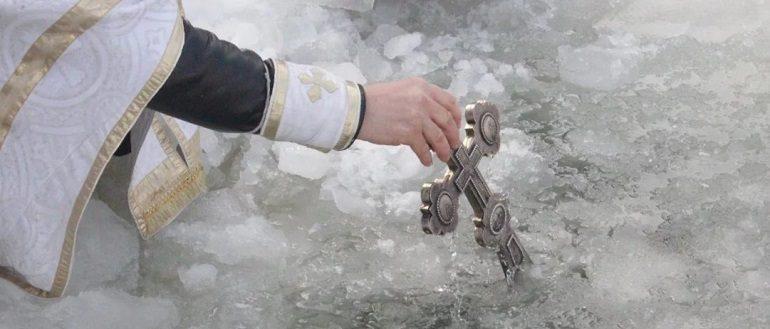 Интересное про Крещение - Screenshot_23-e1547543927463.jpg